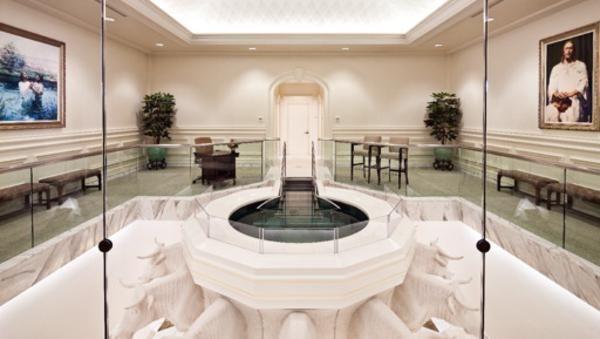 Atlanta Mormon temple baptistry
